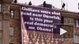 Москвичи призвали Обаму к ответу за трупы под Донецком