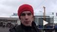 Свинцовые трусы долой! В Петербурге уровень радиации ...