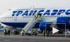 """В самолете компании """"Трансаэро"""" умерла пассажирка"""