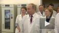 Путин наблюдал за сосудистой операцией в медицинском ...
