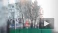 Возле Храма Христа Спасителя в Москве произошел пожар