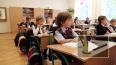 В Екатеринбурге из-за коронавируса школы и детсады ...