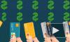 Европейские банки планируют отказаться от Visa и MasterCard