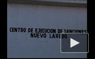 Массовый побег заключённых в Мексике