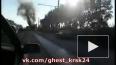 Появилось видео горящего автобуса с пассажирами в ...