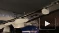 Видео: В Шереметьево самолет с пассажирами выкатился ...