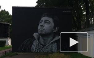 На площади Александра Невского закончили новое граффити с Сергеем Бодровым