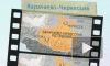 Причины падения вертолета Ми-8 выясняют в Карачаево-Черкесии