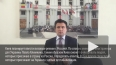 Себе во вред: Украина вводит визовый режим с Россией