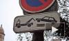 Женщина, оставившая ребенка зимой в запертом авто в Петербурге, осталась безнаказанной