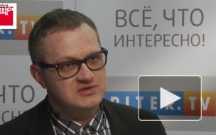 """Руслан Чернобаев: """"Петербург станет столицей российского дизайна"""""""