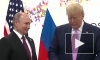 В 2017 году Трамп пропустил звонок Путина
