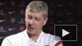 Арсенал ищет замену Венгеру