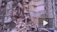 Фото и видео из Ижевска, где из-за взрыва обрушилась ...