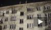 Обрушение стены на Рабфаковском переулке