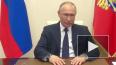 В российских регионах установят особый порядок передвиже ...