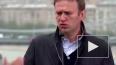 Навальный ищет добровольца, чтобы оттянуться в Куршевеле