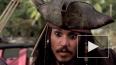 """Сценаристом новых """"Пиратов Карибского моря"""" стал создате..."""