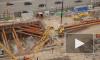 """Концерн YIT начал строить подземную парковку для комплекса """"Смольный проспект"""""""