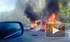 На Новоприозерском шоссе произошло крупное ДТП, одна машина загорелась