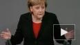 Меркель назвала условия отмены антироссийских санкций ...