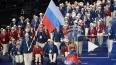 Россиян возмутило решение CAS о недопуске российских ...