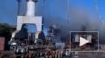 В Приморье горит атомная подлодка, реактор заглушен, ...