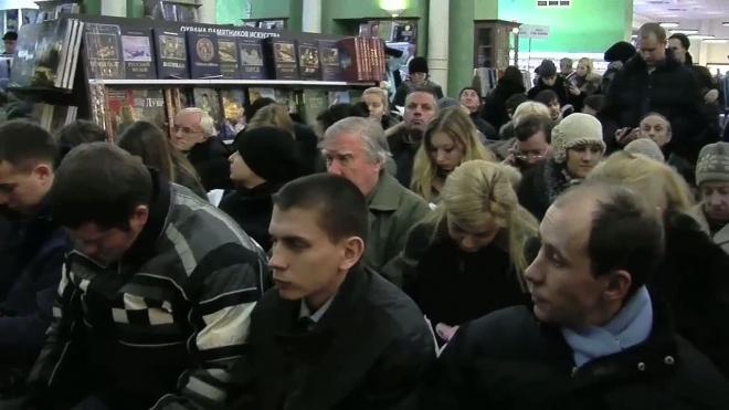 Новости 18 декабря 2010 12:00