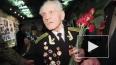 Петербургский ветеран рассказал о штурме Рейхстага
