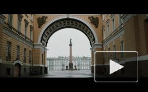 Петербург сидит дома: видео центра города в режиме самоизоляции