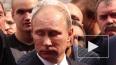 Меньше всего Владимира Путина поддерживают на Дальнем ...