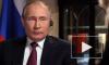 Путин раскритиковал министра науки и высшего образования