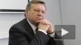 Глава Ленобласти Сердюков подал в отставку