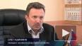 В Петербурге введут ограничения по продаже топлива? ...