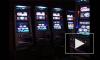 47 игровых автоматов переехали на склад полиции