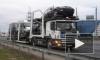 В Петербурге задержали преступника, угнавшего автовоз с иномарками