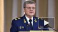 Генпрокурор России Юрий Чайка подал в отставку