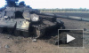 Новости Новороссии: в Донецке введен комендантский час, в Снежном разбирают завалы