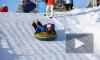 Зимние забавы: топ-10 мест, где покататься на ватрушках в Северной столице и Ленобласти