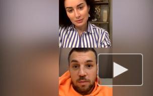 """Артем Дзюба рассказал об отношении к экс-вратарю """"Зенита"""" Вячеславу Малафееву"""