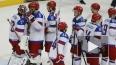 Чемпионата мира по хоккею 2015: в матче Россия – США бук...