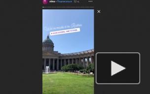 Кристина Агилера восхитилась архитектурой Петербурга