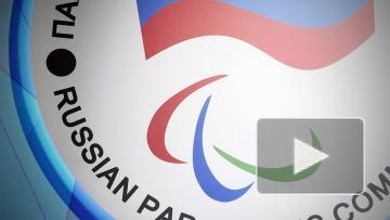 Российские паралимпийцы не выступят на Играх-2018