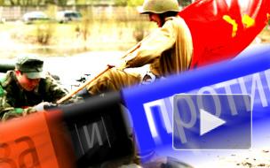 В Петербурге запретили патриотизм