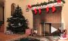 Мошенница развела родителей на 65 тыс. руб., предлагая к покупке новогодние подарки