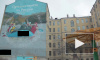 Петербуржцев возмутило граффити с рекламой сотового оператора на историческом здании