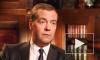 """Медведев: """"Если говорить об экономике, то у нас всё в порядке"""