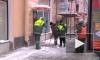 Против лома нет приёма! Сосульная бомбёжка на Невском прошла без пострадавших