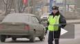 В Петербурге возбуждено уголовное дело в отношении ...
