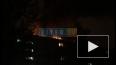 Видео: На Бухарестской горела крыша жилого дома